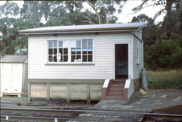 Mittagong Signal Box.